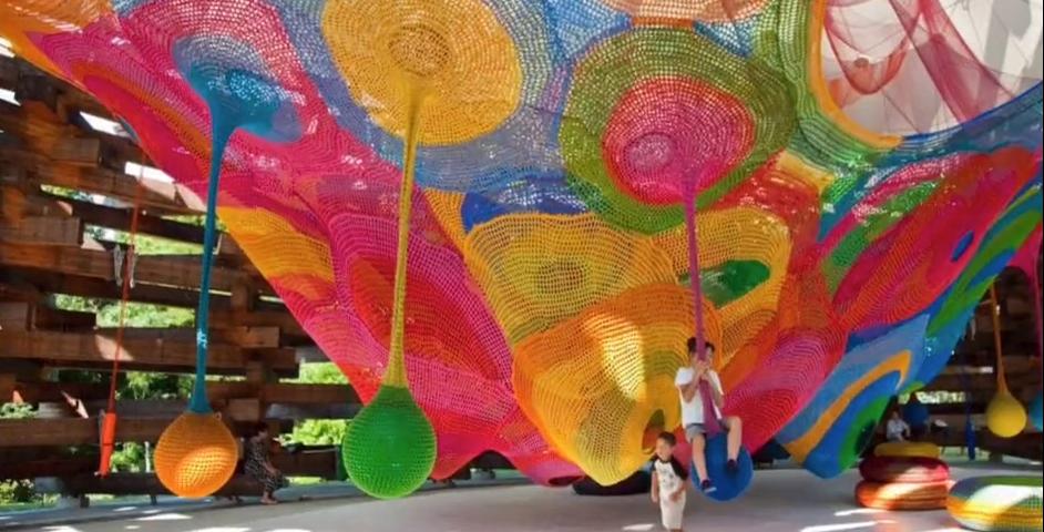 art park.PNG